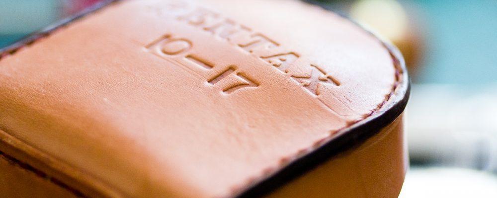 Custom Leather SLR Lens Belt Case